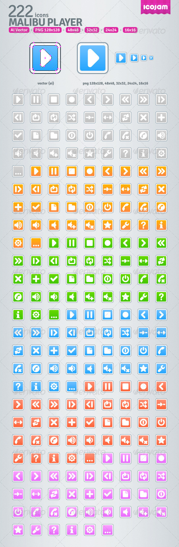 222 AI Malibu Player icons - Media Icons