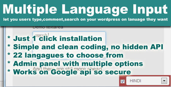 Multiple Input Language Wordpress - WorldWideScripts.net artigo para a venda