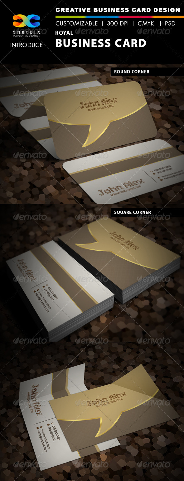 Royal Business Card - Creative Business Cards