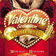 Valentine Seduction Flyer Template - GraphicRiver Item for Sale