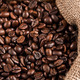 Coffee Beans - PhotoDune Item for Sale