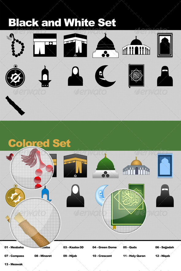 GraphicRiver 13 High Quality Islamic Icons 400702