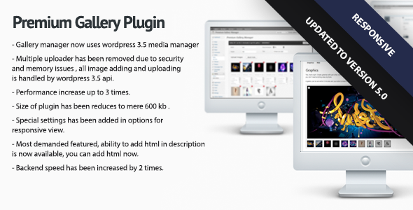 Premium Gallery Manager  - CodeCanyon Item for Sale