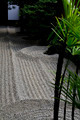 Japanese Zen Garden and Rocks - PhotoDune Item for Sale