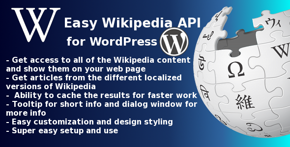 CodeCanyon Easy Wikipedia API plugin for Wordpress 3814400