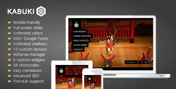 5 Themes para WordPress Estilo Japonés: Kabuki