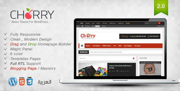 cherry-responsive-news-and-magazine-theme