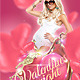 Valentine&amp;#x27;s Day Party Flyer Template - GraphicRiver Item for Sale