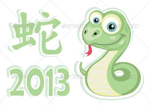 GraphicRiver Snake Sticker 3916911