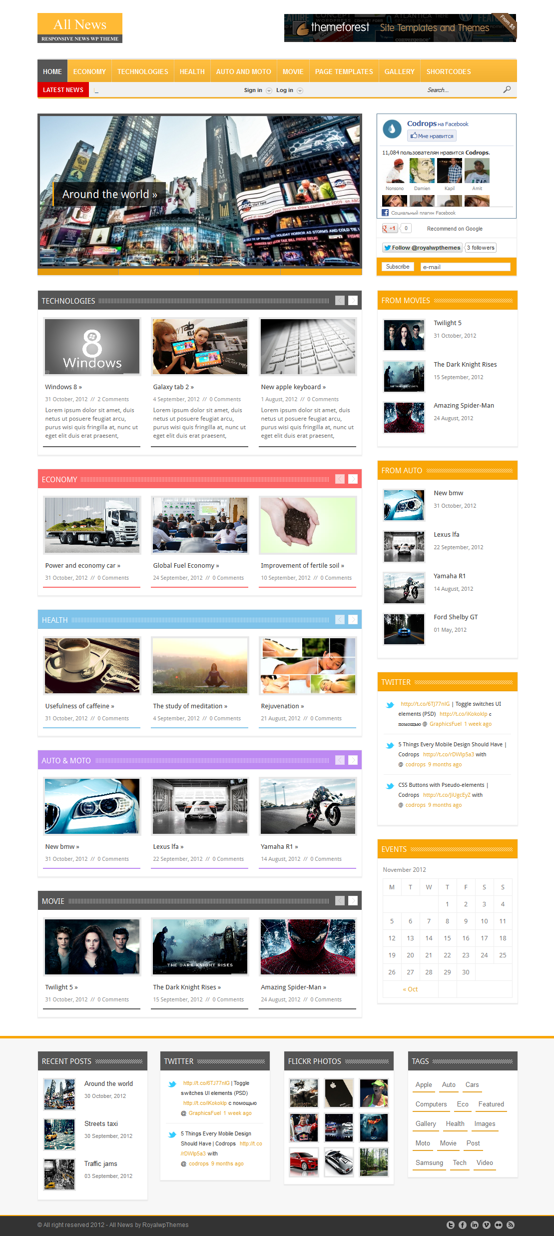 All News - Responsive WordPress News Theme