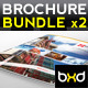 Brochures Bundle - InDesign Layout - GraphicRiver Item for Sale