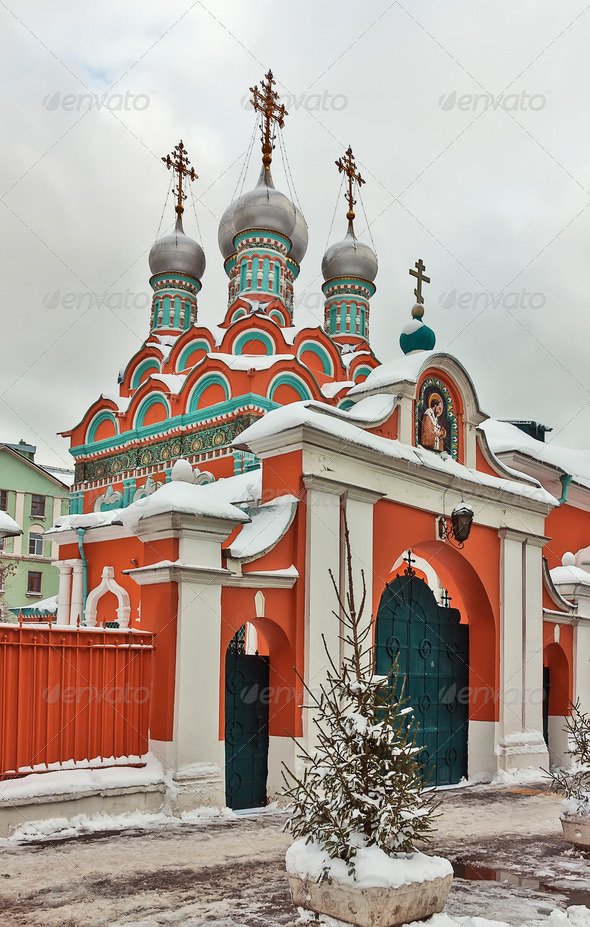 PhotoDune Church of St Grigory Neokesariisky Moscow Russia 4082330