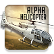 Helicopter Alpha Channel - VideoHive Item for Sale