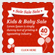 Retro Sales Banner - GraphicRiver Item for Sale