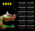 2012 calendar and dragon - PhotoDune Item for Sale