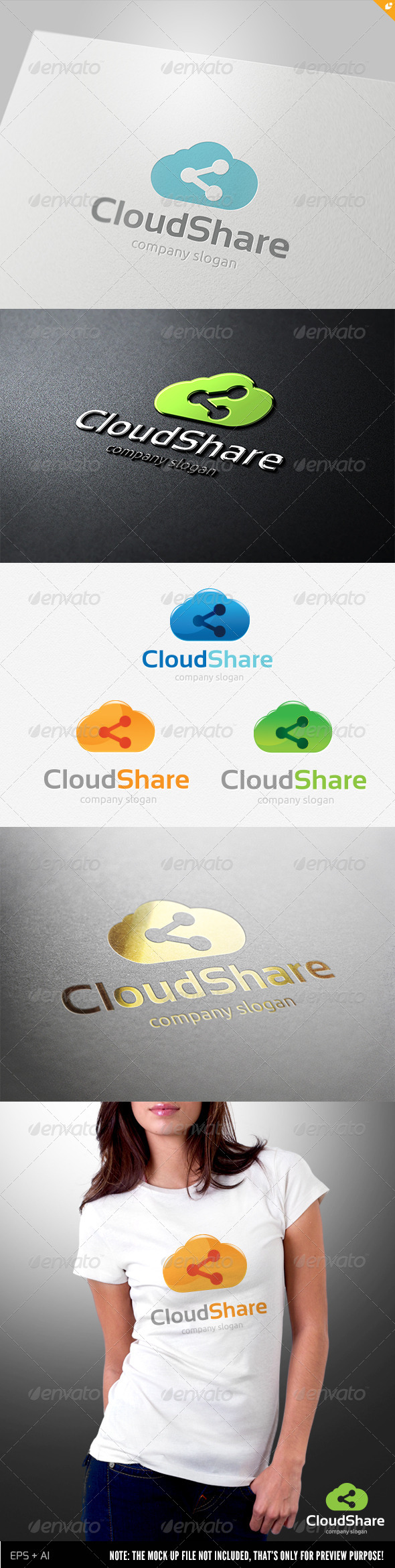Cloud Share Logo - Nature Logo Templates