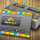 Nexcare Corporate Business Card - GraphicRiver Item for Sale