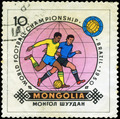 MONGOLIAN - CIRCA 1950: Stamp, printed in Mongolian showing worl - PhotoDune Item for Sale