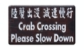 Funny Sign to Protect Crabs - PhotoDune Item for Sale