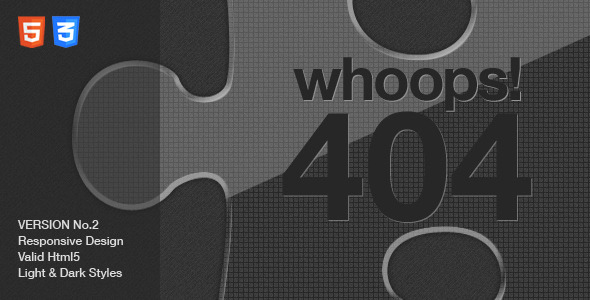 Custom 404 Error Page - Missing Jigsaw Piece