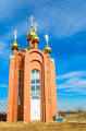 Christian church against the blue sky - PhotoDune Item for Sale