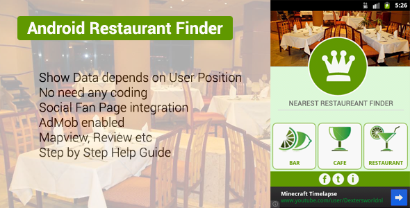 CodeCanyon Android Nearest Restaurant Finder App 4418808