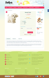 08_sellya_kids_product.__thumbnail