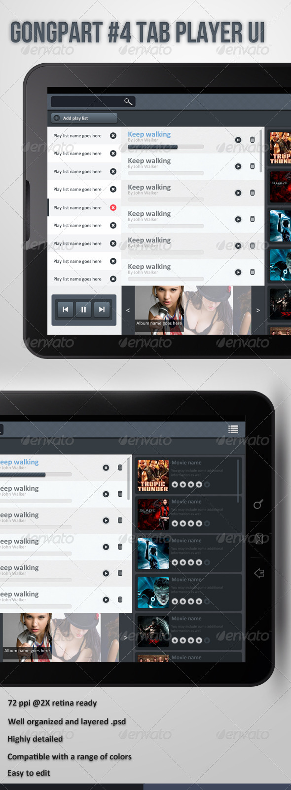 Gongpart 4 Tablet Player UI - User Interfaces Web Elements