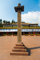 Rumtek Monastery Courtyard Pillar Inscription - PhotoDune Item for Sale