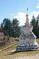 Stupa - PhotoDune Item for Sale