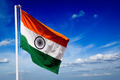 India flag of India - PhotoDune Item for Sale