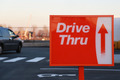 Drive thru road sign - PhotoDune Item for Sale