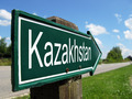 Kazakhstan signpost along a rural road - PhotoDune Item for Sale