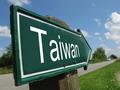 Taiwan signpost along a rural road - PhotoDune Item for Sale