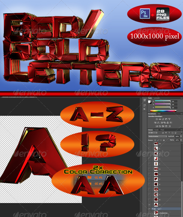 GraphicRiver 3D Red Gold Ripple Letters 4599580