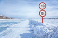 Traffic sign on Baikal ice - PhotoDune Item for Sale