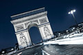 view of famous the Arc de Triomphe - PhotoDune Item for Sale