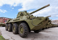 Self-propelled gun NONA-SVK - PhotoDune Item for Sale