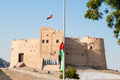 Fujairah old historic fort - PhotoDune Item for Sale