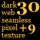 30 Dark Pixel Seamless Texture for Web Design - GraphicRiver Item for Sale