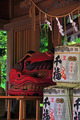 Japanese Temple Dragon - PhotoDune Item for Sale