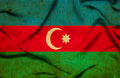 Azerbaijan waving flag - PhotoDune Item for Sale