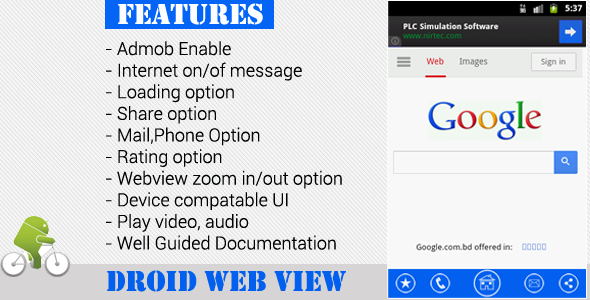 CodeCanyon Droid Webview with Admob Rate Zoom InOut etc 4730493