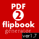 PDF ke HTML flipbook penjana - WorldWideScripts.net Item for Sale