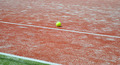 Tennis Ball on Synthetic Ground - PhotoDune Item for Sale