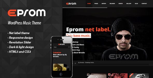 EPROM - WordPress Music Theme - Entertainment WordPress
