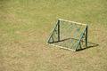 Mini Soccer Goal - PhotoDune Item for Sale