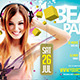 Beat Party Flyer Template - GraphicRiver Item for Sale