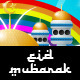 Islamic Religious Holiday Greeting Illustration - GraphicRiver Item for Sale