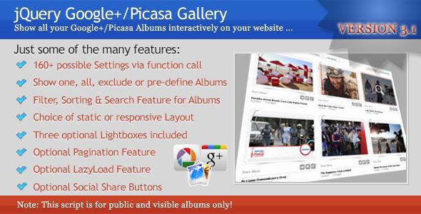 CodeCanyon jQuery Google& Picasa Gallery 4894911